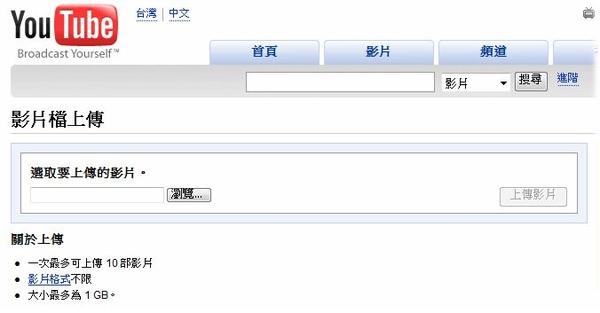 APC Capture - 2008.11.26 17.50 - 001.jpg