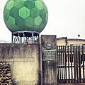 鵝鑾鼻雷達站