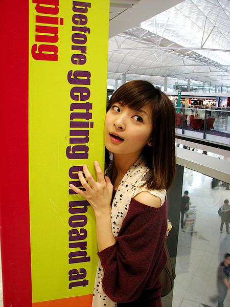 LU-香港機場.jpg