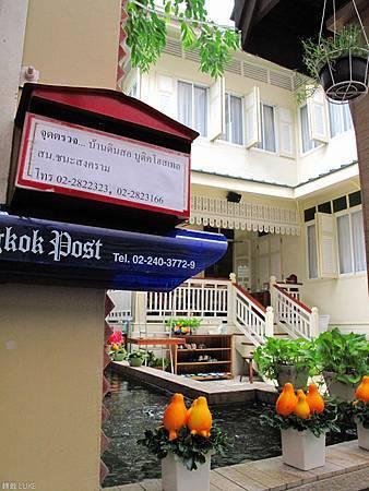 Bangkok 121.jpg