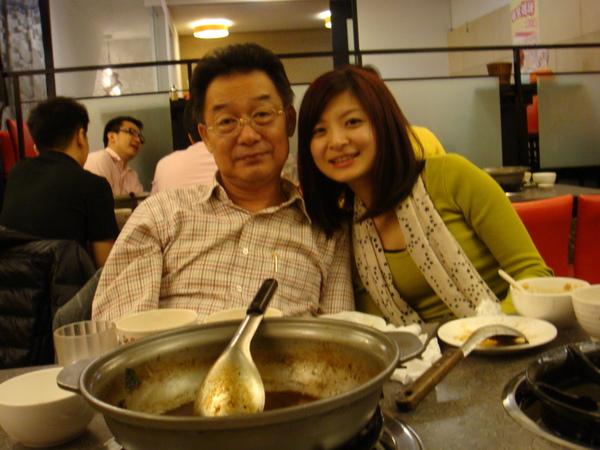 我和可愛爹地