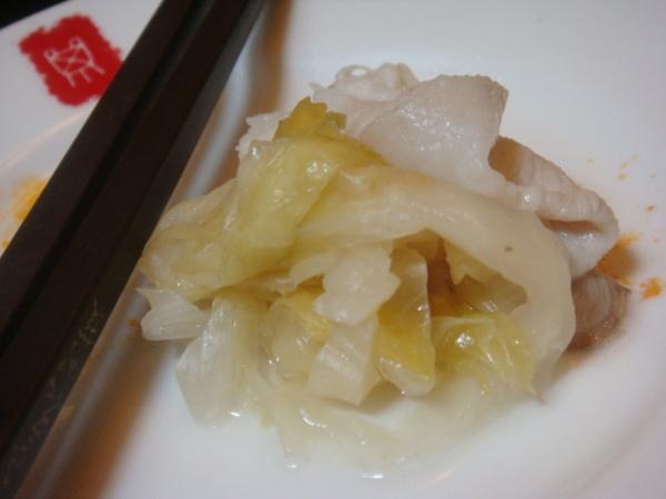 酸白菜好好好好吃!!!