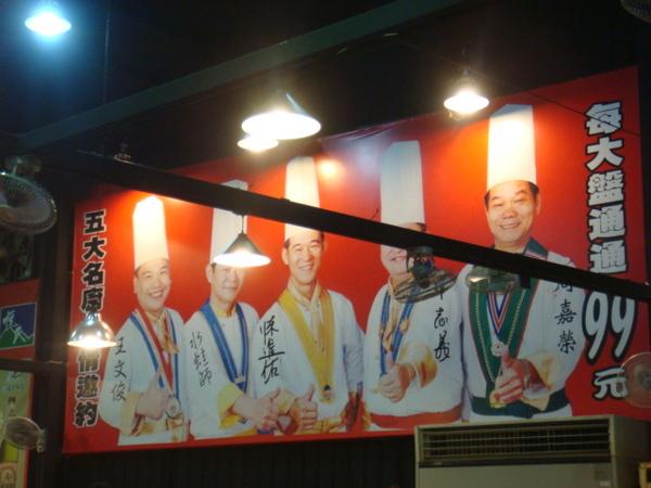 回到台北到新店吃晚餐~~