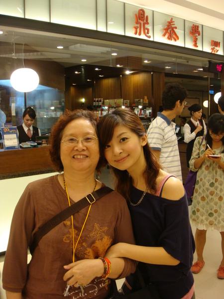 老媽與我~