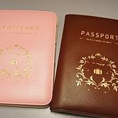 架送的護照套