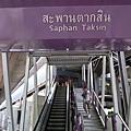 Bangkok 486.jpg