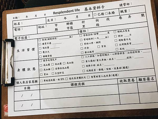 WeChat 圖片_20180819224912