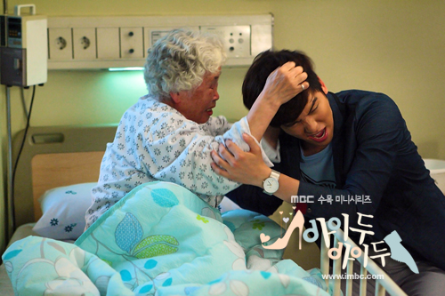 idoido_photo120712171914imbcdrama0