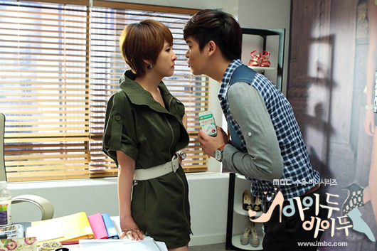 idoido_photo120712152944imbcdrama0