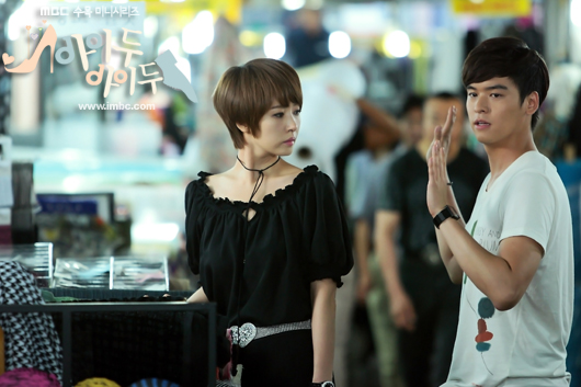 idoido_photo120703131930imbcdrama0