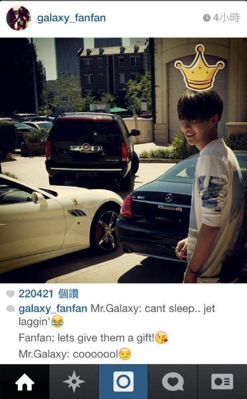 galaxy vs fanfan