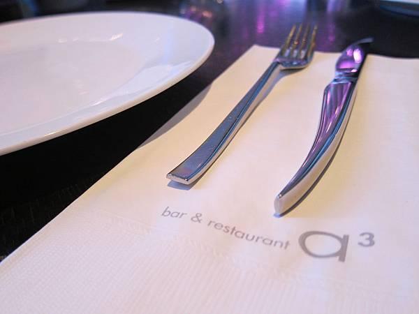 Bar&Restaurant a3 BELLAVITA