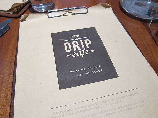 好滴cafe