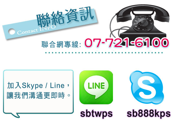 contact021101.jpg