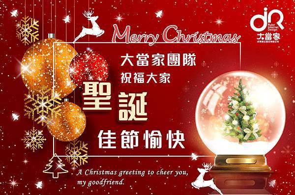 107-12-25-聖誕節.jpg