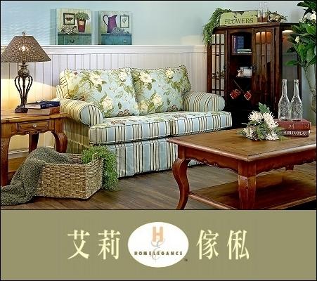 客廳三人沙發