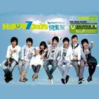 快樂幫-Happy 7 Days