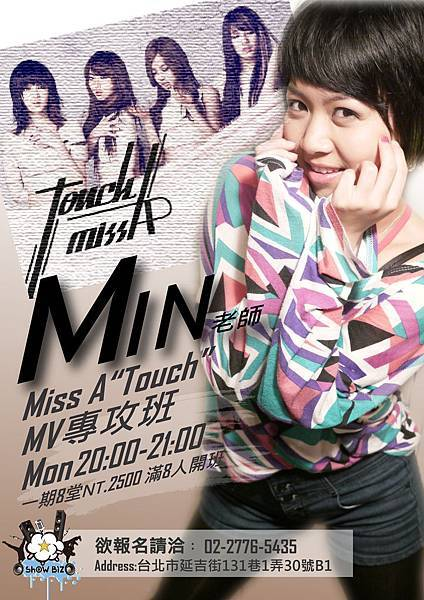 "Miss A ""Touch"" MV專攻班"