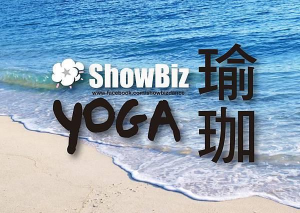 showbiz 瑜珈課程