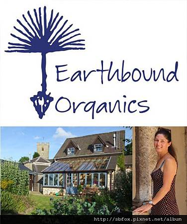 Earthbound Brand