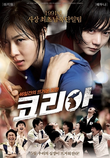 Movie-Korea