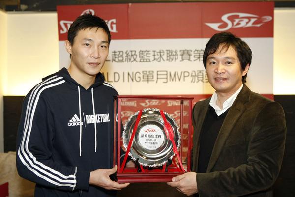 張智峰榮獲一月MVP