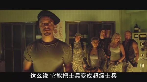 [僵屍脫衣舞娘].Zombie.Strippers.2008.DVD-RMVB-人人影視-ciey[(007193)13-53-05].JPG