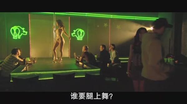 [僵屍脫衣舞娘].Zombie.Strippers.2008.DVD-RMVB-人人影視-ciey[(029587)13-54-32].JPG