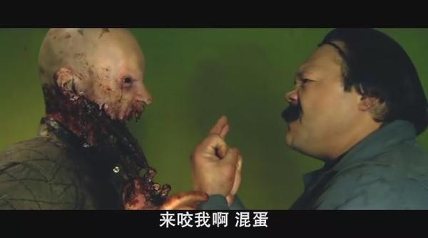 [僵屍脫衣舞娘].Zombie.Strippers.2008.DVD-RMVB-人人影視-ciey[(064855)13-47-27].JPG