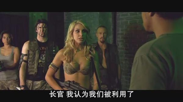 [僵屍脫衣舞娘].Zombie.Strippers.2008.DVD-RMVB-人人影視-ciey[(122868)13-56-19].JPG