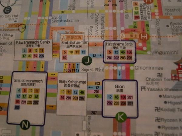 bus (2).JPG