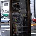 17可愛的公車牌.JPG
