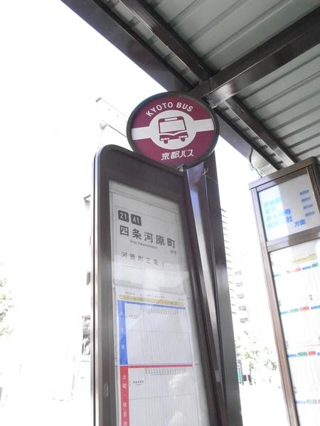 25公車.JPG