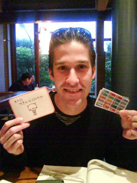 卡片+SNOOPY命名貼紙+蘿蔔