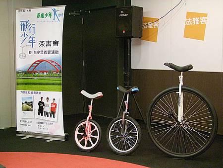 獨輪車.jpg