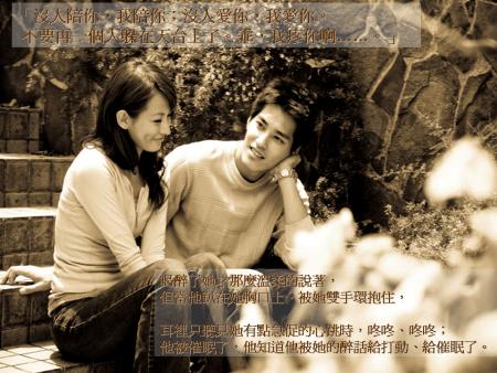 幸福的抉擇05.jpg