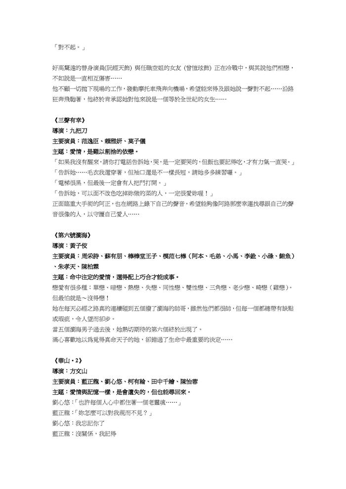 布克文化二月書訊頁面_06