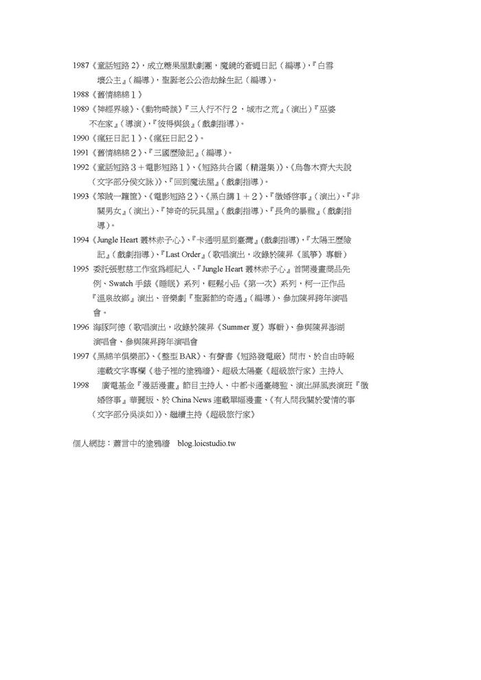 布克文化二月書訊頁面_09