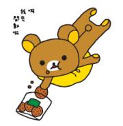 懶懶熊.jpg
