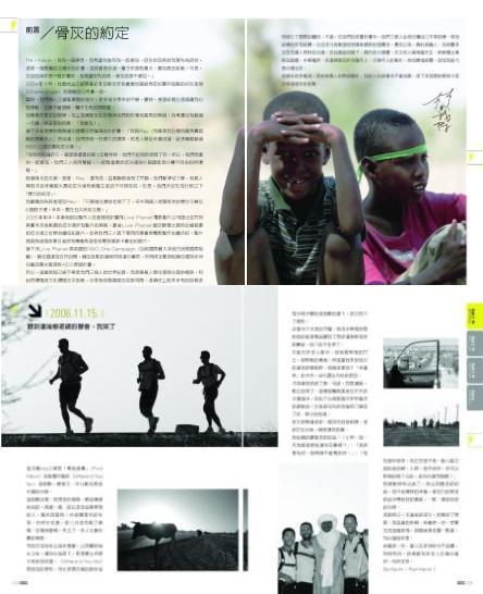 決戰撒哈拉-內文.JPG