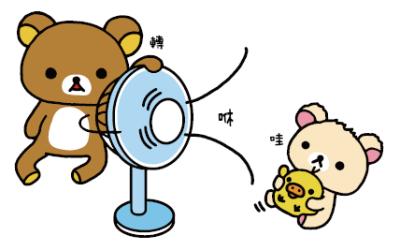 懶懶熊2_02.jpg
