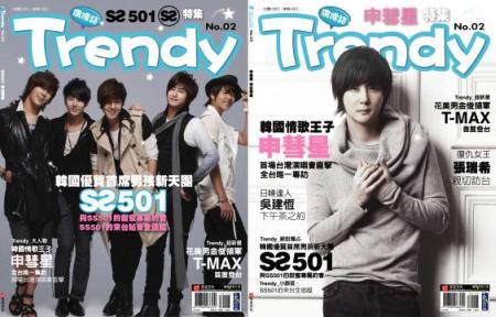 Trendy02.JPG