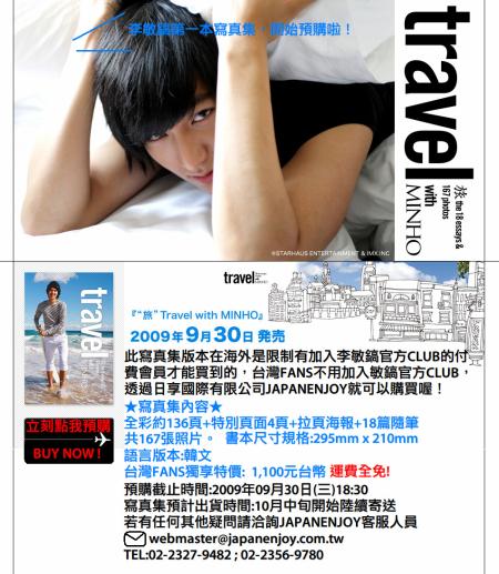 MINHO_book2.jpg
