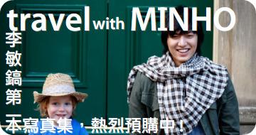 MINHO_book1.jpg