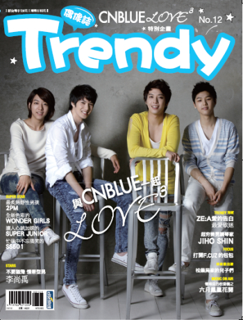 TRENDY12封面.jpg