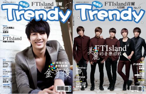 TRENDY17封面.jpg