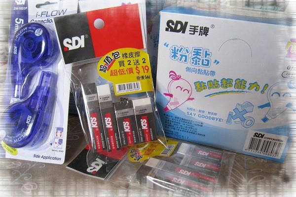 20100702文具展3.jpg