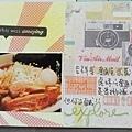 Project Life Apr2012d