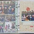 7x9吋 Heidi Swapp album 3.JPG
