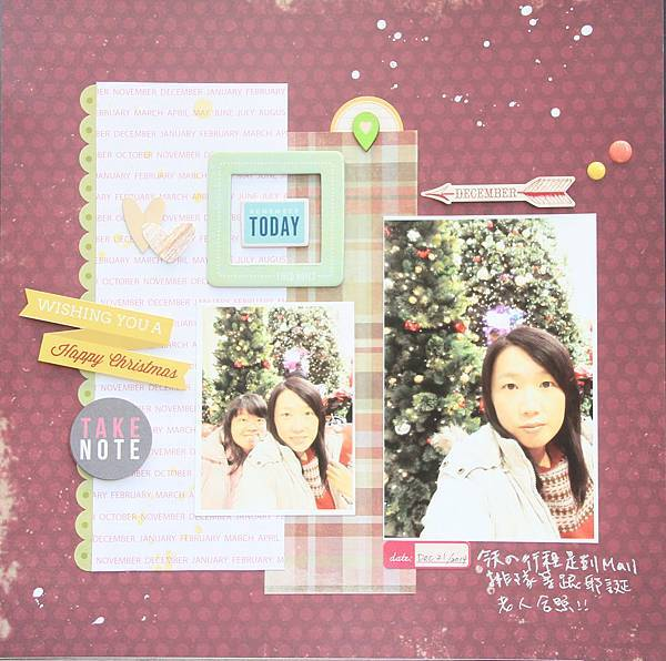 Scrapbooking Gallery 2014 No.31
